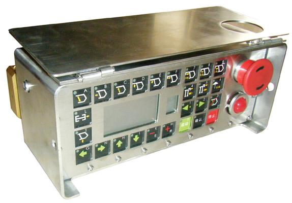 矿用液压支架电液控制系统控制器